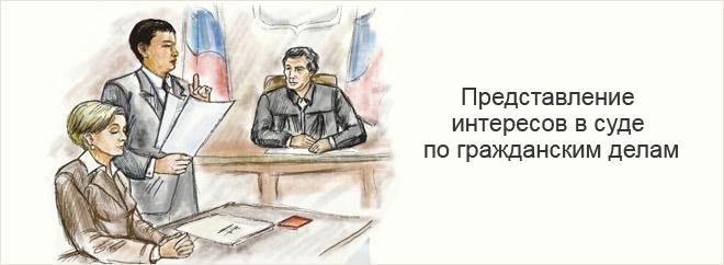 частные консультации юриста